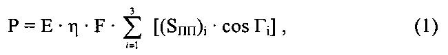 Всенаправленный приёмник-преобразователь лазерного излучения (2 варианта)