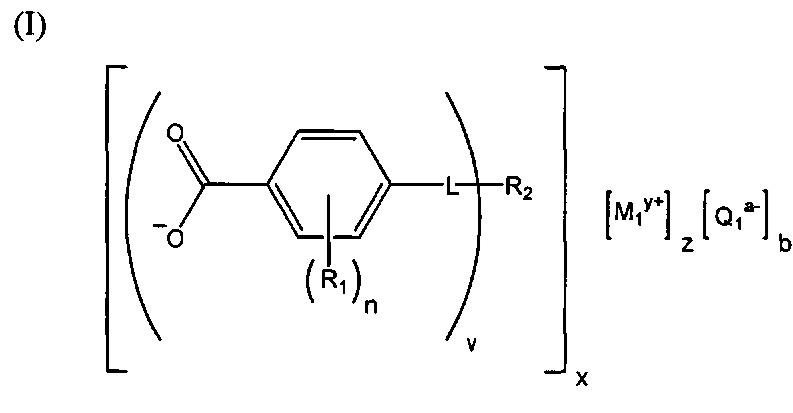 Композиция на основе термопластичного полимера