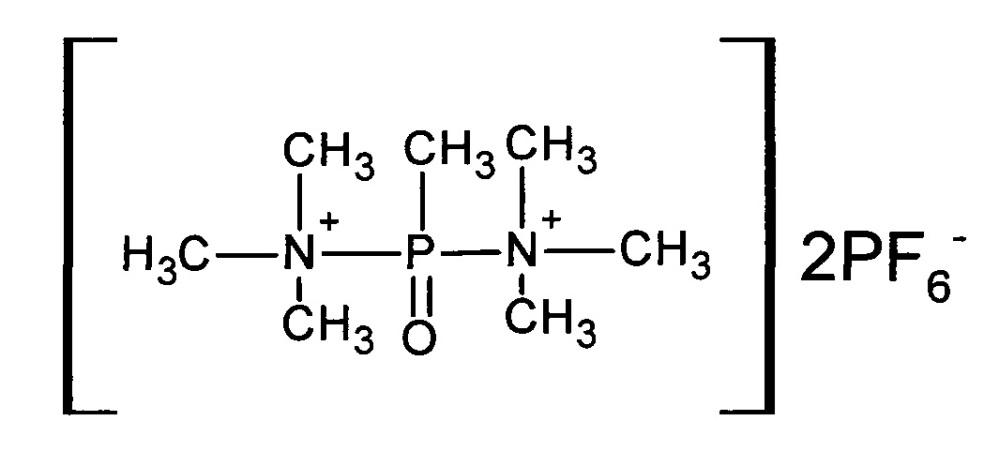 Новая ионная жидкость производная бис-(n,n-диметиламида) метилфосфоновой кислоты с высокими термическими свойствами