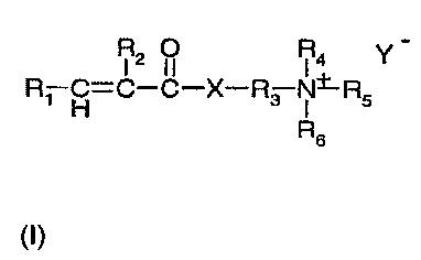 Обратная дисперсия, содержащая катионный полимер и стабилизирующий агент