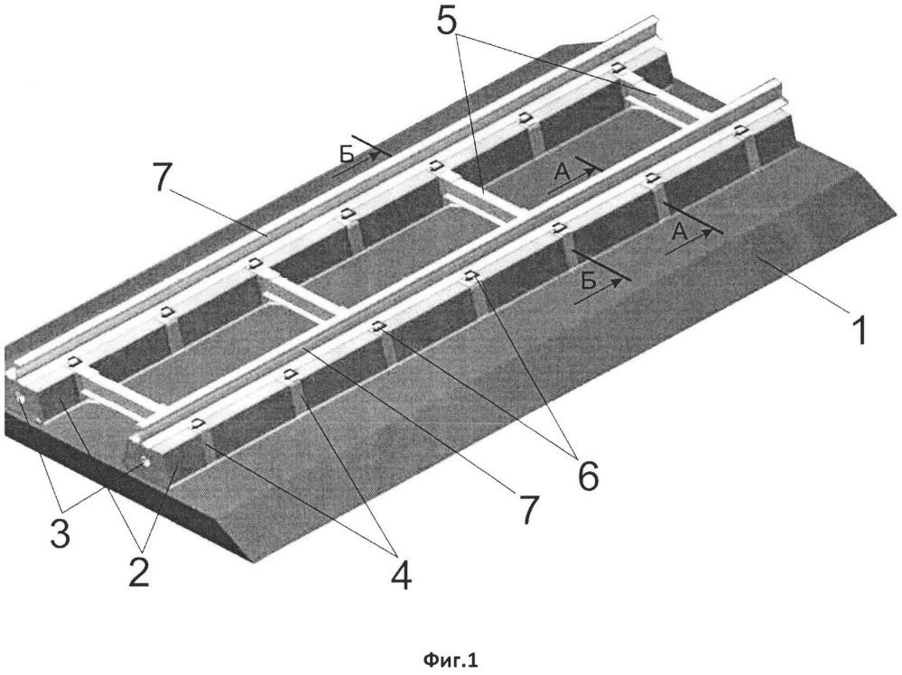 Способ изготовления и устройство модуля безбалластного железнодорожного пути