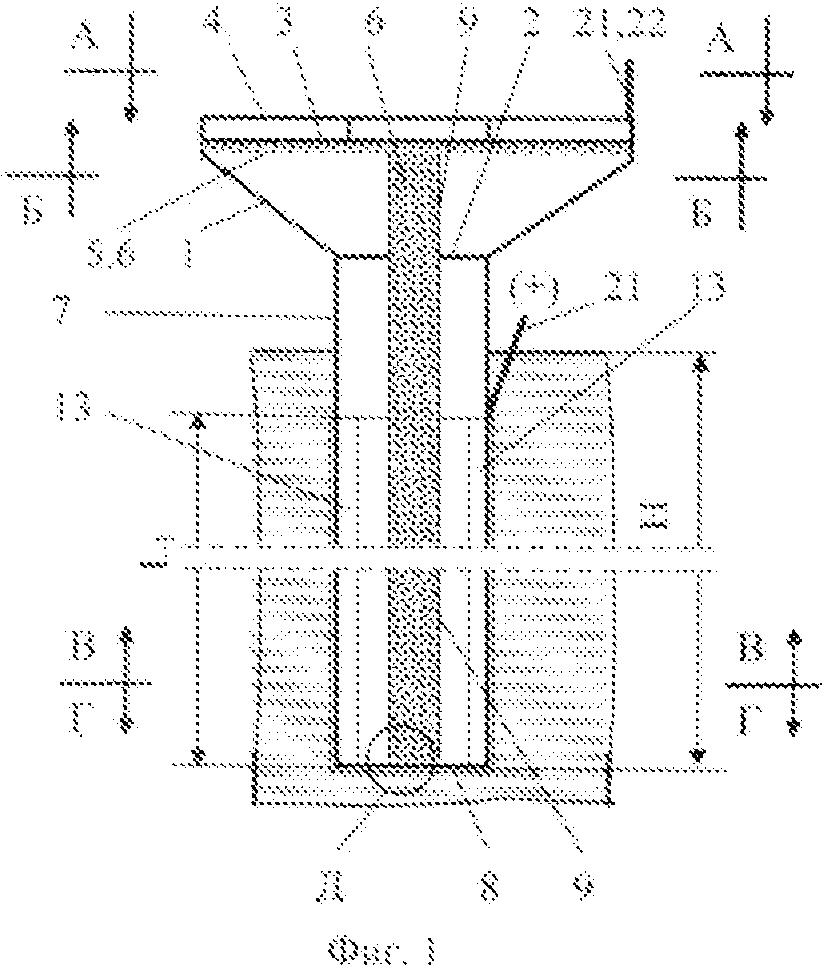 Теплотрубная гелиотермоэлектростанция