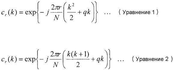 Способ назначения последовательности и устройство назначения последовательности