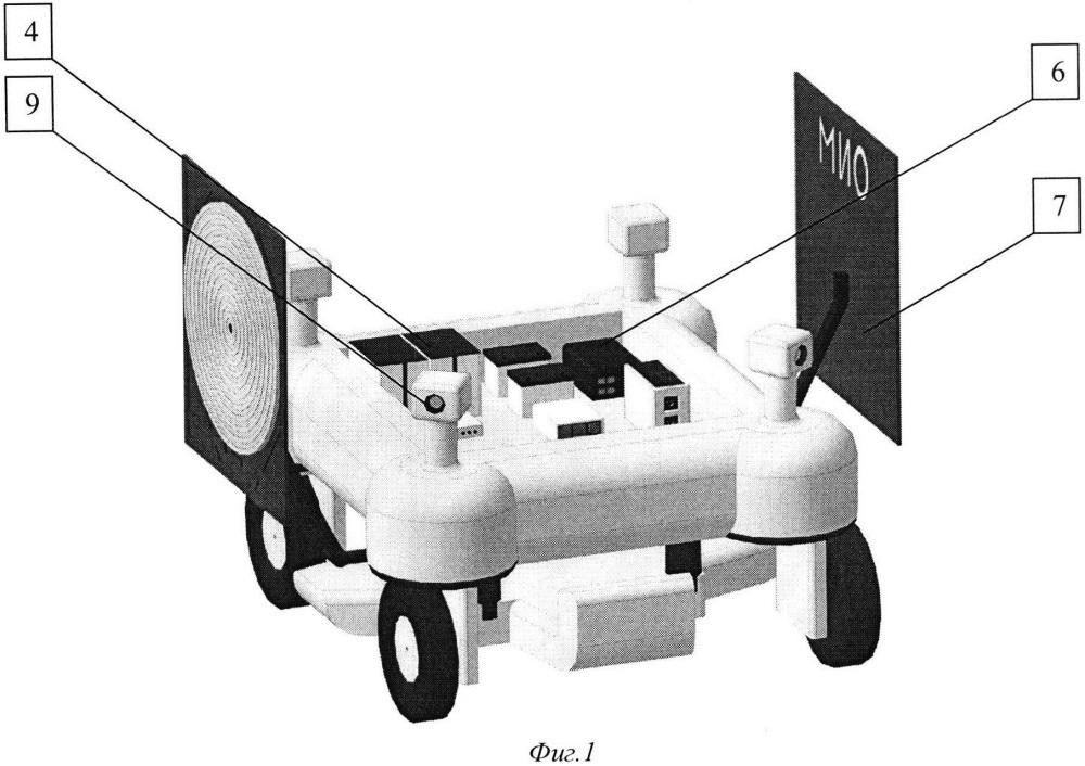 Беспилотный робот для магнитно-импульсной обработки растений