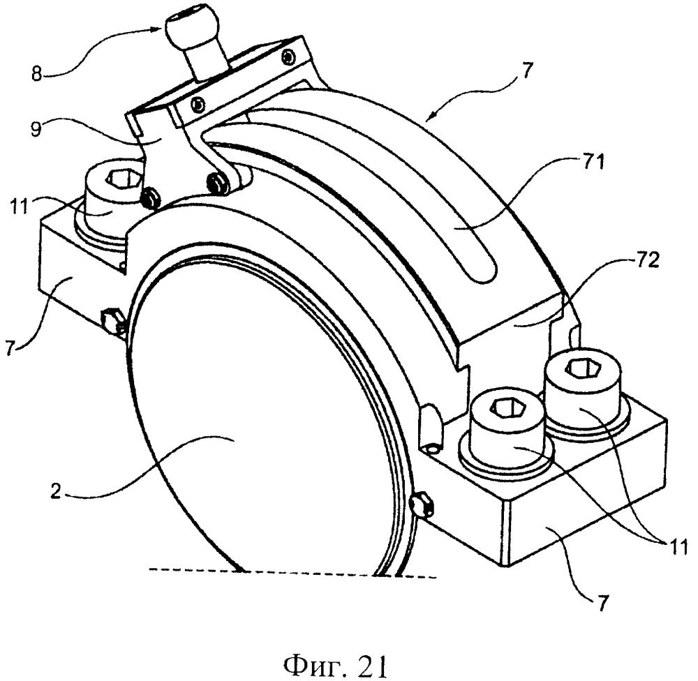 Способ и инструмент для технического обслуживания узла разъемного подшипника скольжения и ротационной машины, в которой он используется