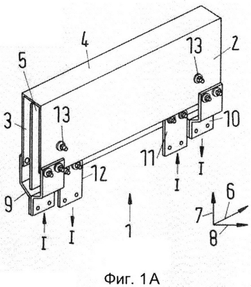 Система токопроводящих шин и способ изготовления системы токопроводящих шин
