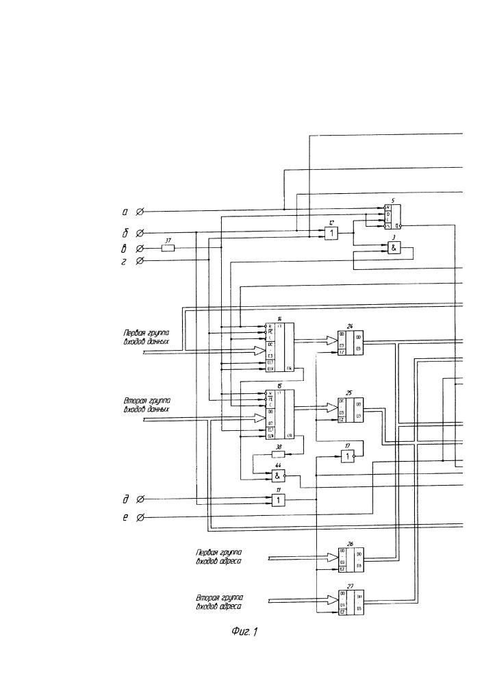 Цифровой преобразователь код-временной интервал