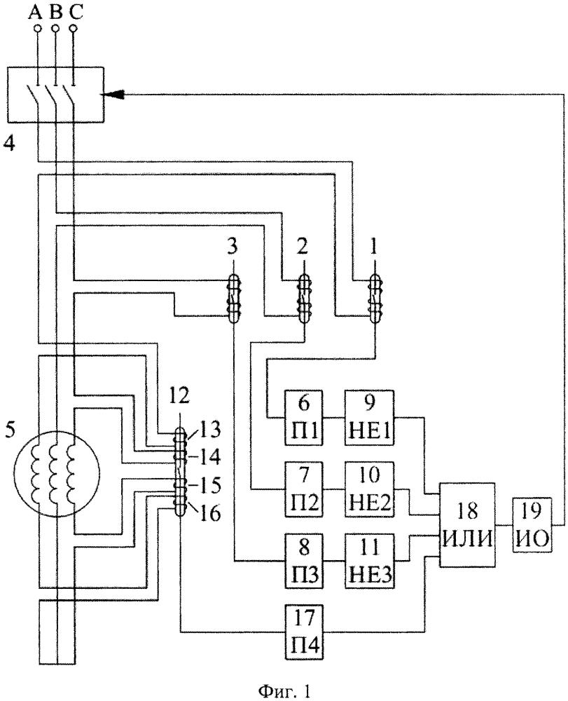 Устройство для защиты трехфазного электродвигателя