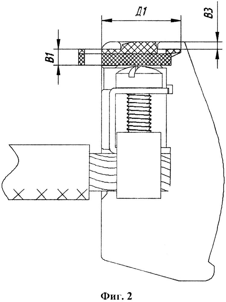 Набор вставок для опломбирования выводов коммутационного аппарата, коммутационный аппарат и способ опломбирования