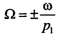 Электромагнитный редуктор