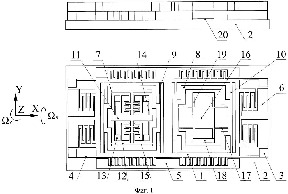 Интегральный микромеханический гироскоп