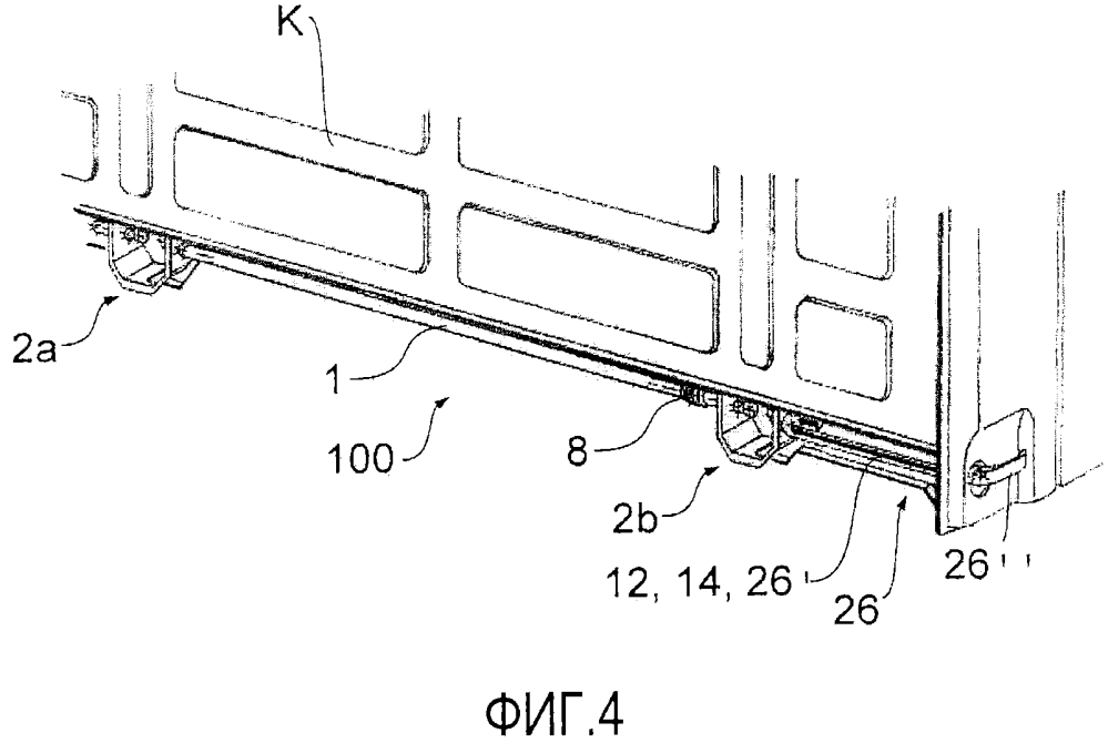 Стопорное устройство для блокирования и деблокирования опрокидываемой кабины транспортного средства промышленного назначения