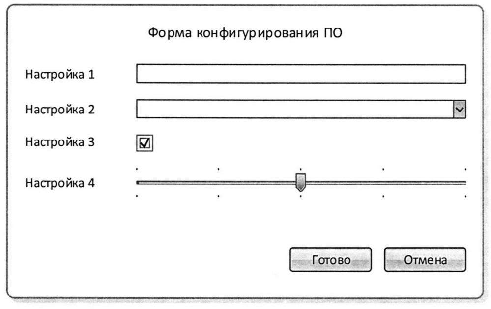 Способ управления конфигурацией прикладного программного обеспечения в компьютере пользователя