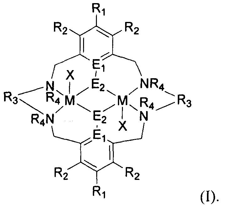 Способ синтеза поликарбонатов в присутствии биметаллического катализатора и регулятора степени полимеризации