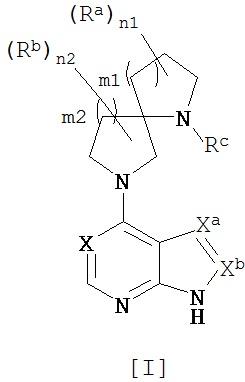 Азотсодержащее спироциклическое соединение и его применение в медицине