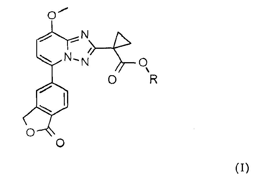 [1,2,4]триазолопиридины и их применение в качестве ингибиторов фосфодиэстеразы