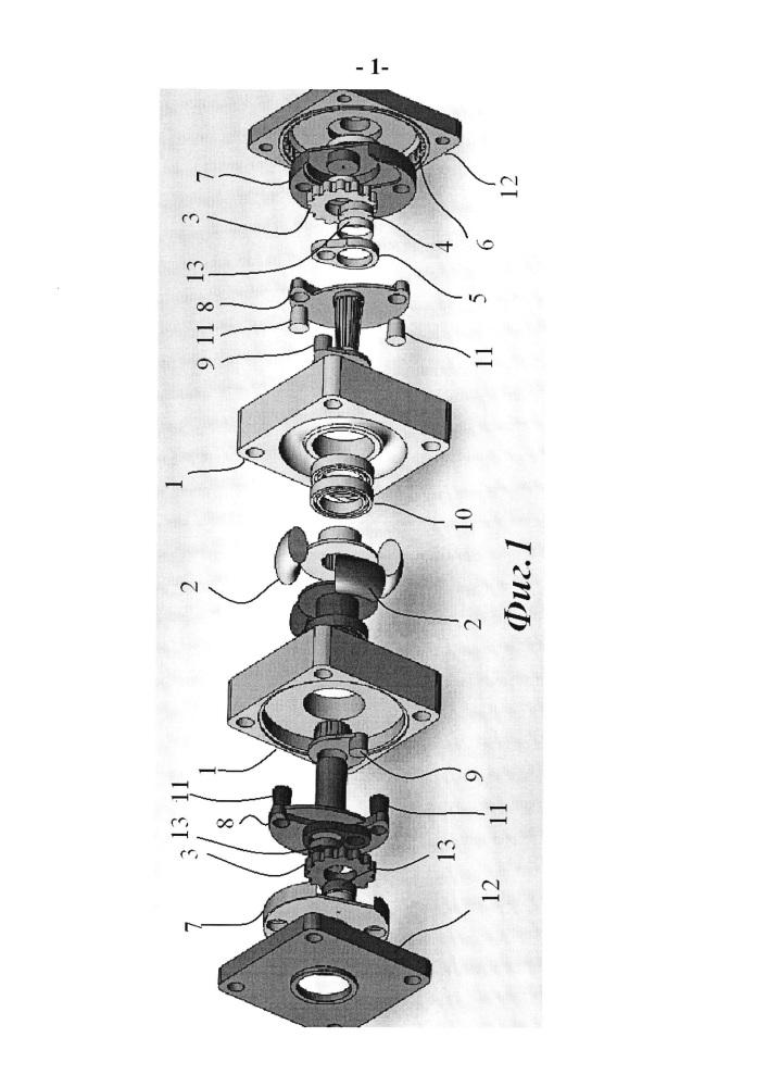 Роторно-лопастной двигатель, способ вращения лопастей в нем, способ воздушного охлаждения его лопасти и способ диффузионного горения топлива в нем