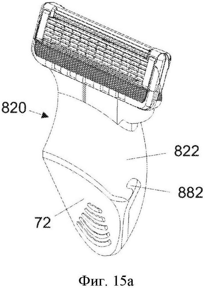 Бритвенный прибор для влажного бритья