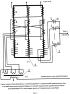 Модуль интеллектуальной электроэнергетики