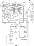 Система, устройство для регулирования поглощения конденсата и способ подавления избыточного поглощения конденсата