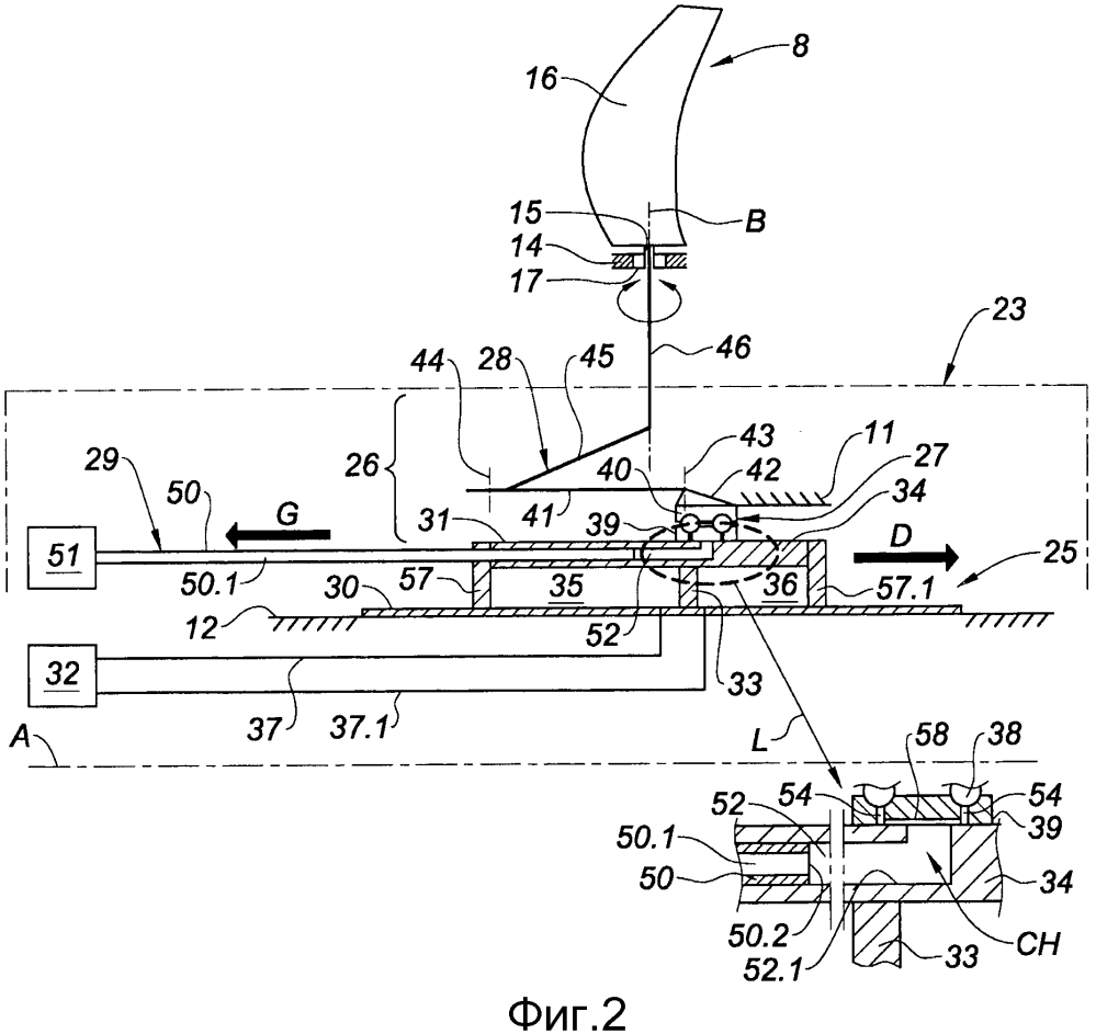 Подшипник со средством смазки и система для изменения шага лопастей воздушного винта турбовинтового двигателя летательного аппарата, оборудованного указанным подшипником