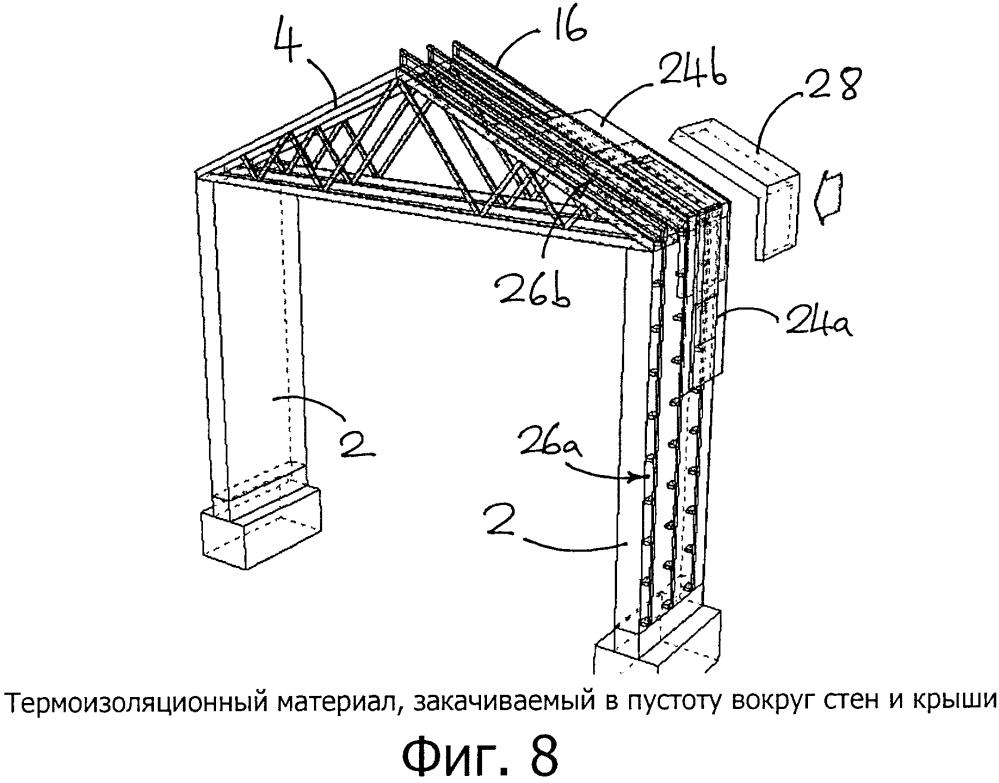 Способ теплоизоляции здания