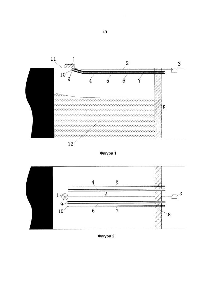 Способ горной разработки с закладкой с установлением контакта с кровлей и сохранением воды для контроля трещин перекрывающего слоя и проседания поверхности