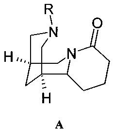 Новые макроциклические соединения, содержащие природное 3,7-диазабицикло[3.3.1]нонановое ядро и способ их получения