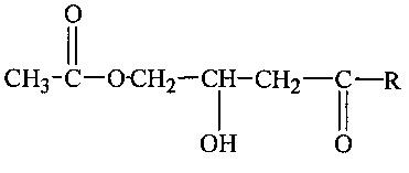 Применение косточки авокадо для получения масла авокадо, обогащенного алифатическими многоатомными спиртами и/или их ацетилированными производными