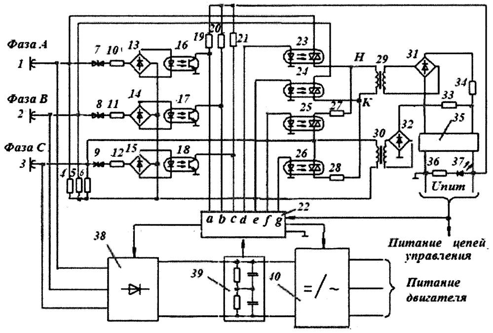 Устройство обнаружения кратковременного обрыва фазы преобразователя частоты электропривода при сохранении работоспособности и управляемости привода на время обрыва