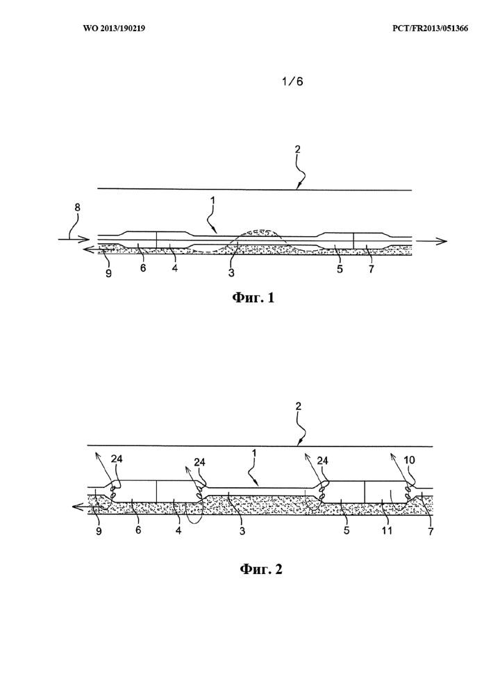 Элемент бурильной колонны с зоной активации текучих сред