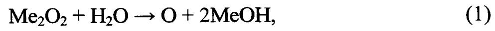 Способ утилизации регенеративных патронов и брикетов дополнительной подачи кислорода с истекшими сроками эксплуатации