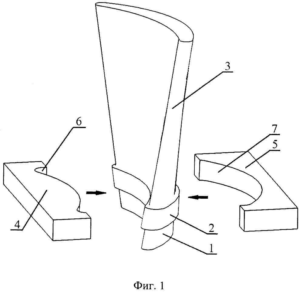 Способ получения заготовки лопатки газотурбинного двигателя для линейной сварки трением