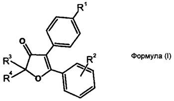 Селективные ингибиторы циклооксигеназы и способ их получения