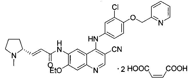 Кристаллическая форма i дималеата ингибитора тирозинкиназы и способ ее получения