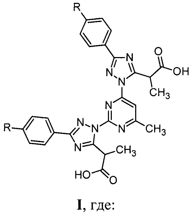 Замещённые 2,2-[(6-метилпиримидин-2,4-диил)бис(3-фенил-1н-1,2,4-триазол-1,5-диил)]дипропановые кислоты и способ их получения