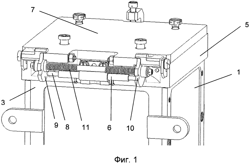 Транспортно-пусковой контейнер