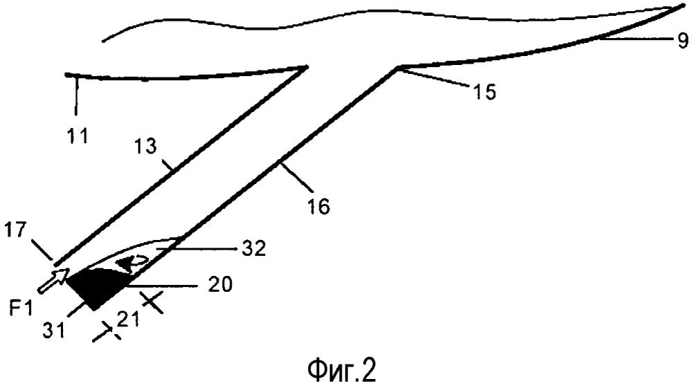 Дренажная мачта отсека вспомогательной силовой установки летательного аппарата