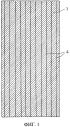Частично или полностью разрушаемый снаряд с не содержащим свинца сердечником, с намеченными участками разрушения