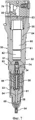 Топливный клапан для впрыскивания жидкого топлива с низкой температурой воспламенения в камеру сгорания двухтактного двигателя внутреннего сгорания с турбонаддувом и самовоспламенением и двухтактный двигатель внутреннего сгорания с турбонаддувом и самовоспламенением, содержащий указанный клапан