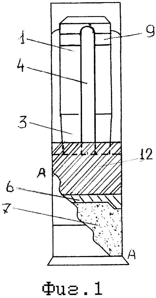 Калиберный снаряд с жёстким креплением к корпусу стабилизирующего оперения, пластины которого имеют продолжение на корпус, центрируя снаряд по стволу