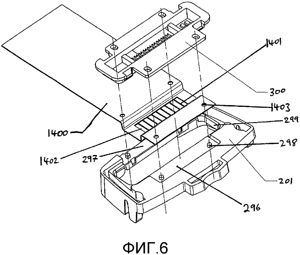 Приемная колодка электрического разъема с опорами контактов для датчика влажности