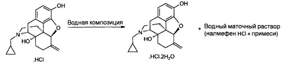 Способ извлечения налмефена гидрохлорида