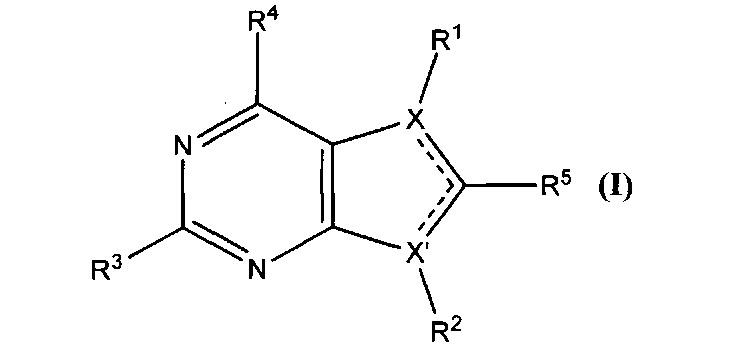 Пирролопиримидиновые соединения для лечения злокачественной опухоли