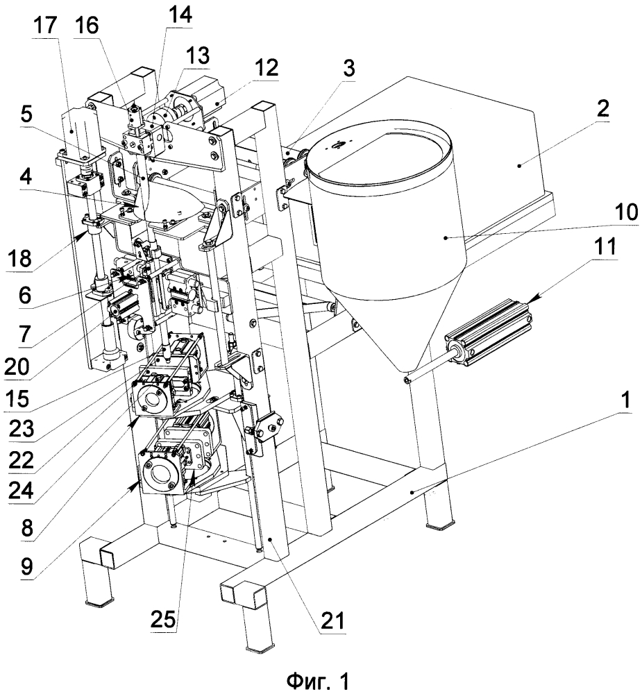 Способ упаковки вязкого продукта в трехшовные герметичные пакеты из термопластичной полимерной пленки и упаковочно-фасовочная машина вертикального исполнения, реализующая способ