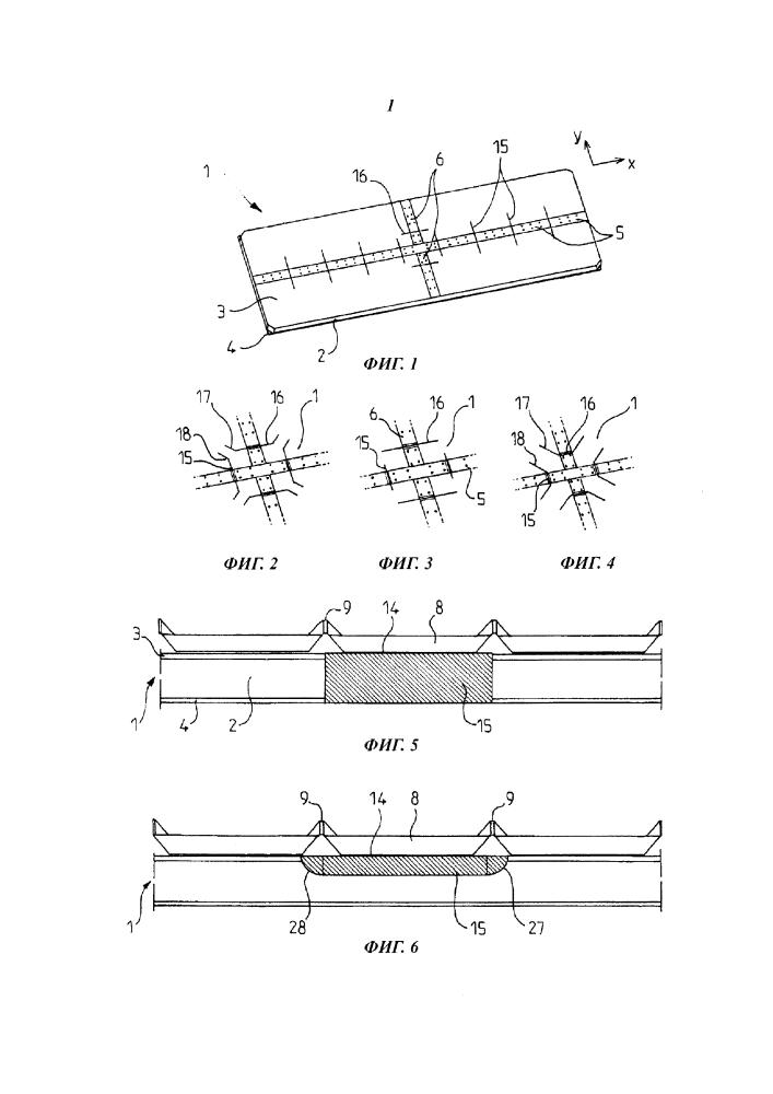 Герметизирующая теплоизолирующая стенка резервуара для хранения текучей среды