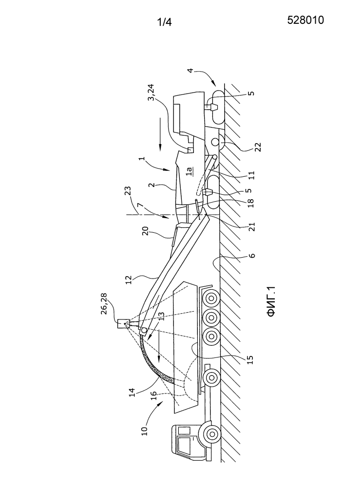 Самоходная фрезерная машина, а также способ выгрузки сфрезерованного материала