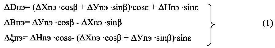 Трехмерный адаптивный α-β фильтр