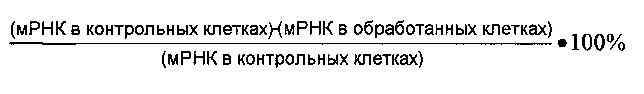 Композиции и способы ингибирования экспрессии генов аполипопротеина с-iii (арос3)