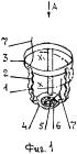 Цоколь электрической лампы
